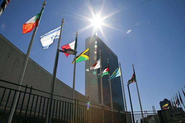 Израиль подтвердил, что снял свою кандидатуру на членство в СБ ООН