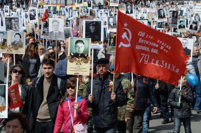 «Бессмертный полк» на Чукотке собрал четыре тысячи участников
