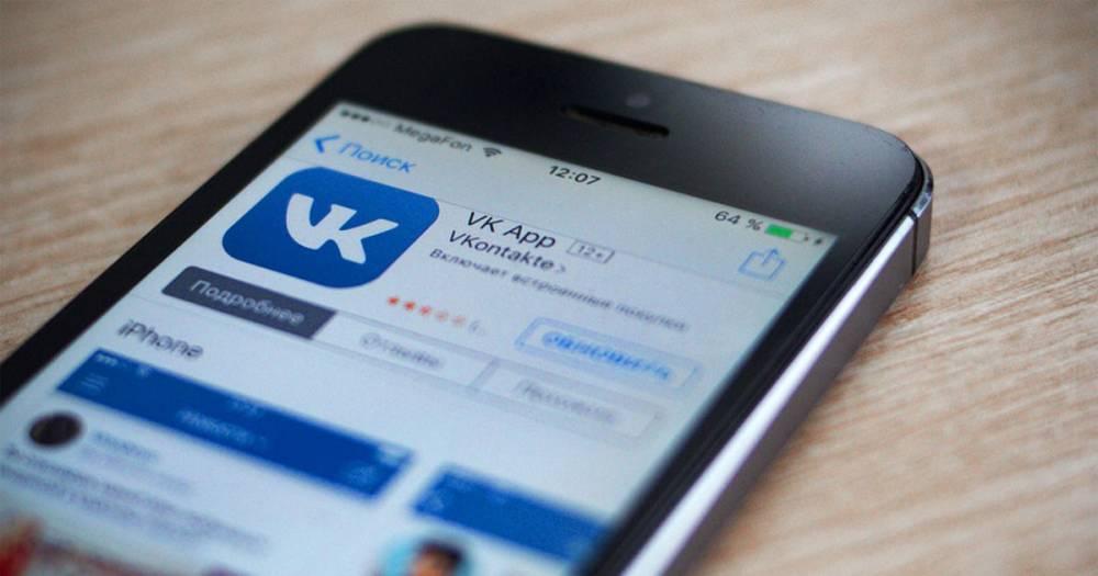 """""""ВКонтакте"""" разрешила жаловаться на плагиаторов"""