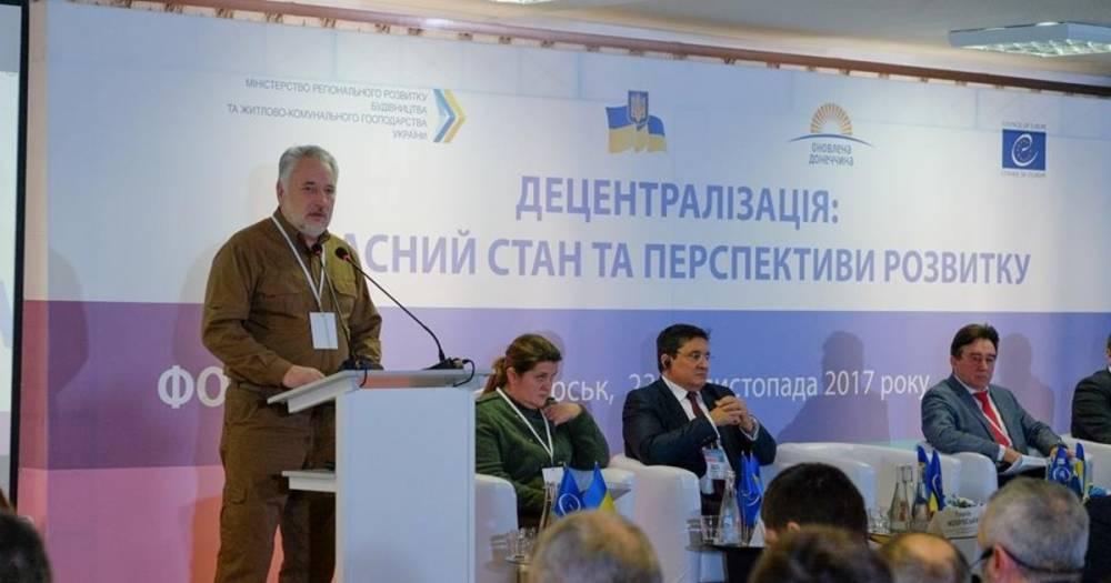 Глава Донецкой военно-гражданской администрации попросил у Порошенко отставки