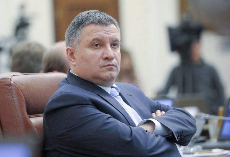 Аваков призвал полностью отказаться от Минских соглашений