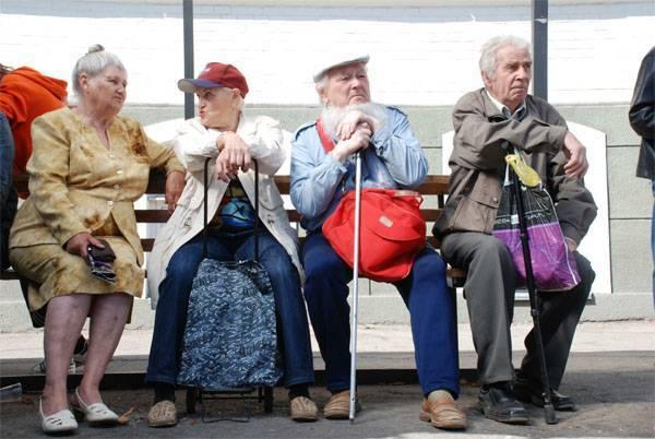 Против повышения пенсионного возраста подавляющее большинство граждан