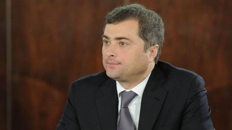 Песков рассказал, какие обязанности возложены на Суркова после переназначения