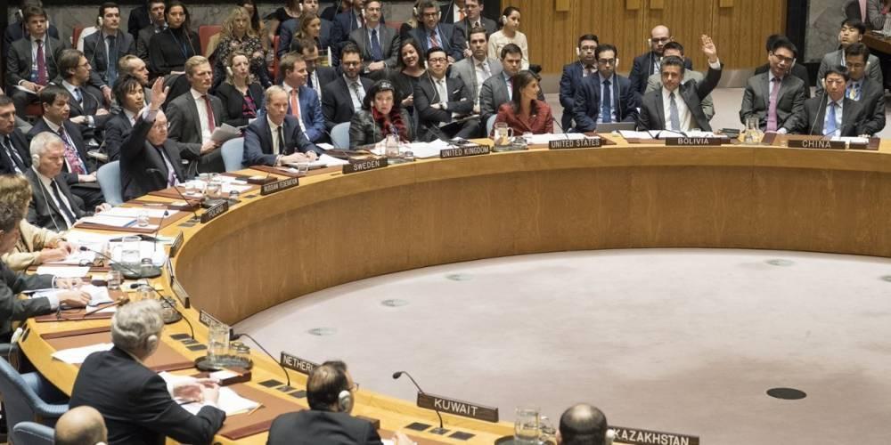 Око за око: в США рассказали о «партизанской войне» с Россией в ООН