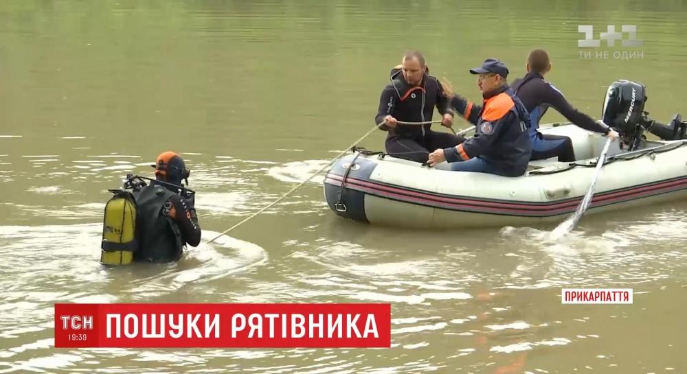 На Прикарпатье ищут мужчину, который спас трех детей и не смог выбраться из воды