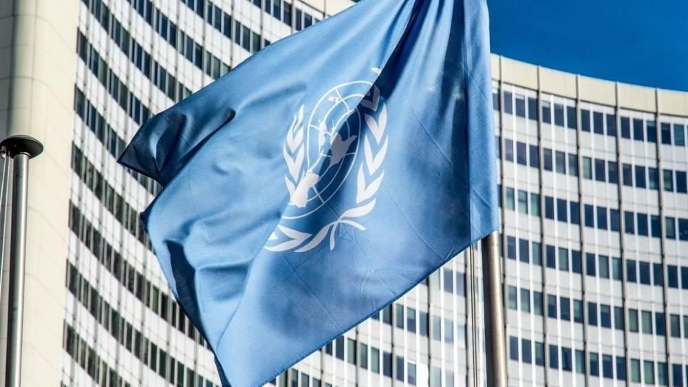 Постпреды при ООН отметили начало ЧМ-2018, переодевшись в футбольную форму