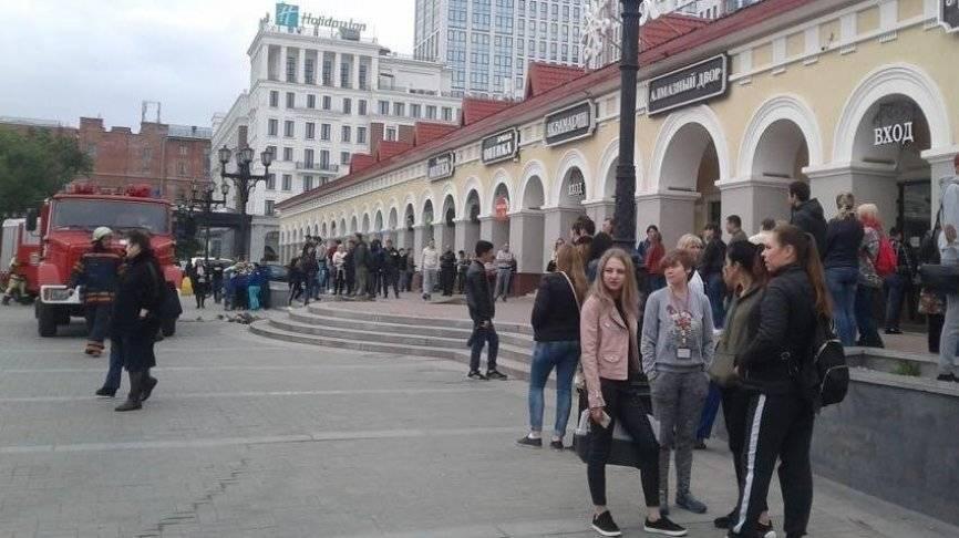 В МЧС назвали причину задымления в ТРК «Гостиный двор» в Уфе