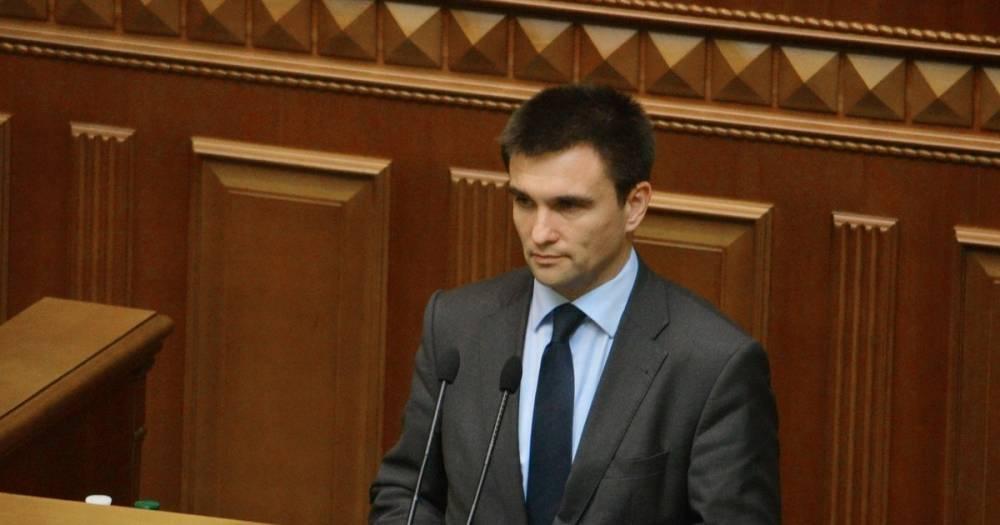 Климкин заявил, что Украина должна использовать ЧМ-2018 в своих целях