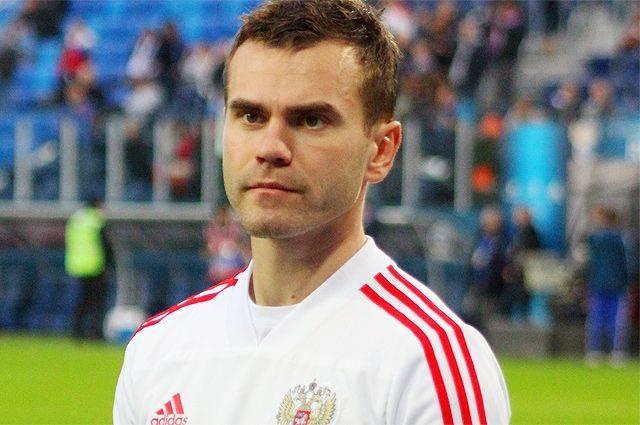 Кто капитан сборной России на чемпионате мира?