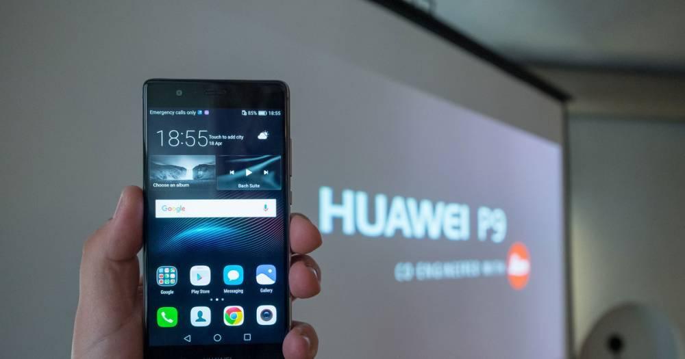 Huawei P9 не получит Android Oreo