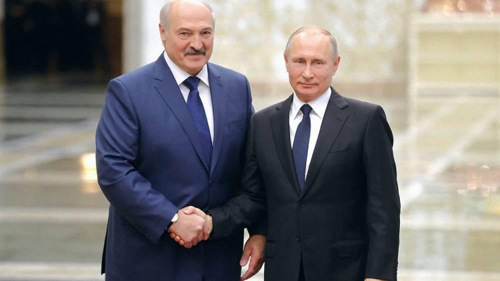 Путин посетит Форум регионов РФ в Белоруссии