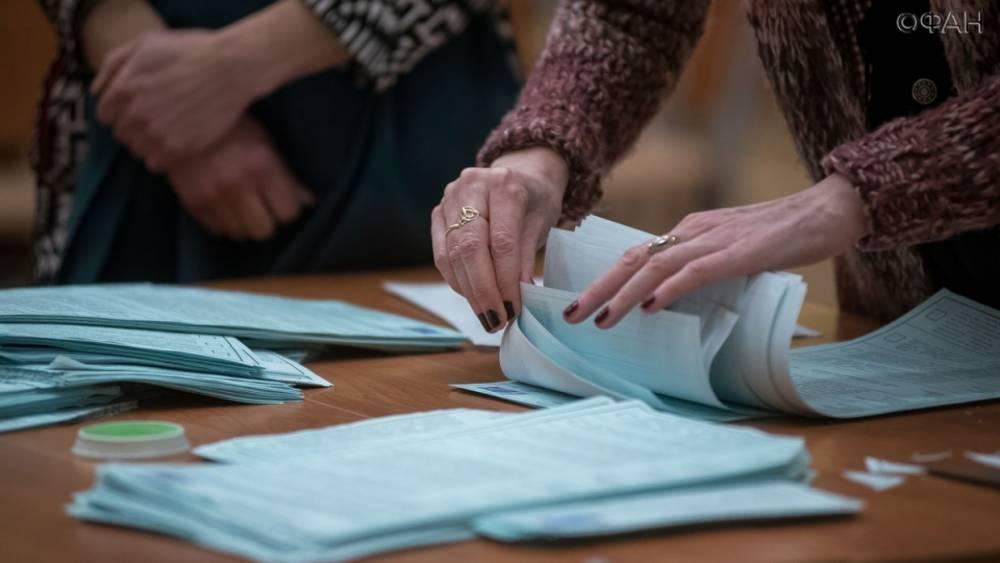 В ЦИК РФ утвердили сумму расходов на довыборы в Госдуму по семи округам