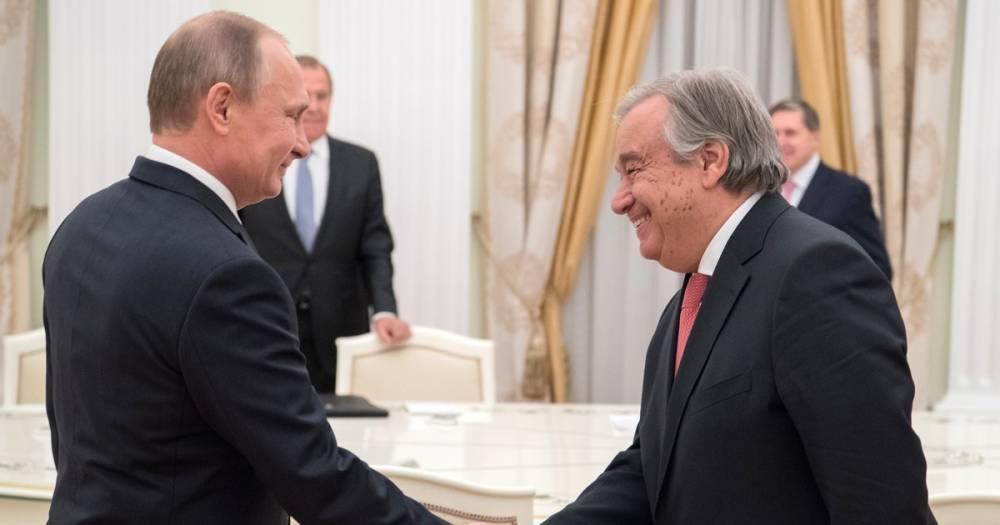 Путин встретился с генсеком ООН Антонио Гутеррешем