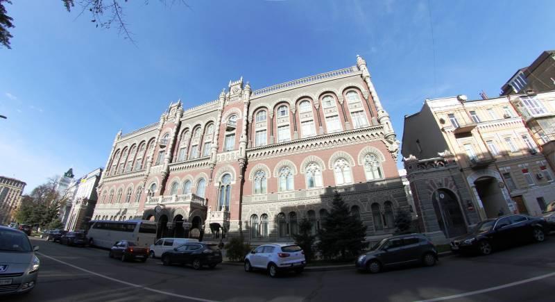 Нацбанк Украины оценил способность страны выполнять долговые обязательства