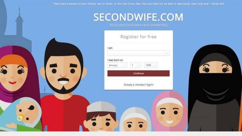 Новый сайт помогает мусульманам в поисках второй жены