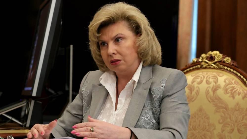 Порошенко снял запрет на въезд в Украину для Москальковой