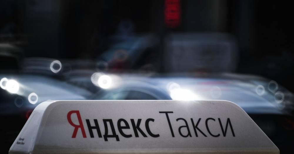 """Беспилотник """"Яндекс.Такси"""" преодолел расстояние от Москвы до Казани"""