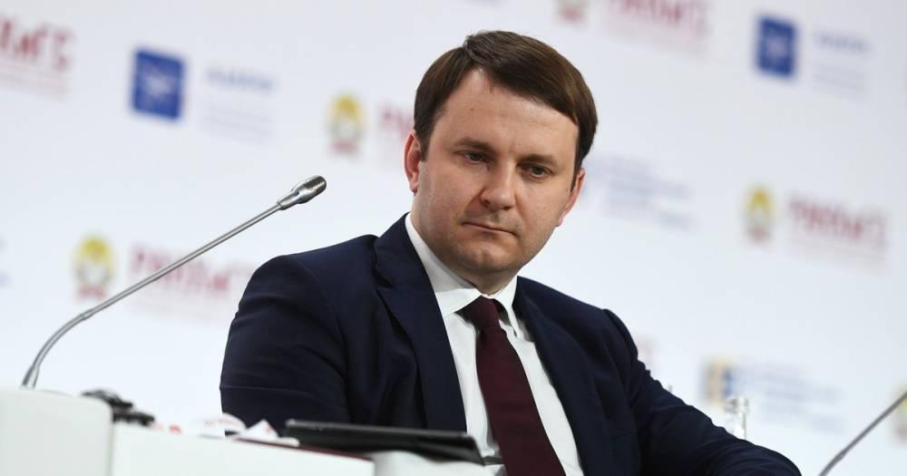Россия может повысить пошлины на американские автомобили