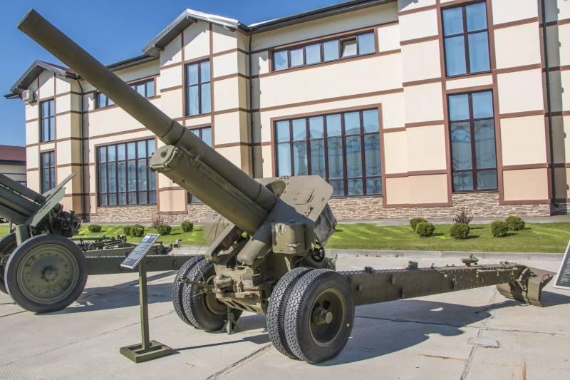 Артиллерия. Крупный калибр. 152-мм гаубица М-10 образца 1938 года
