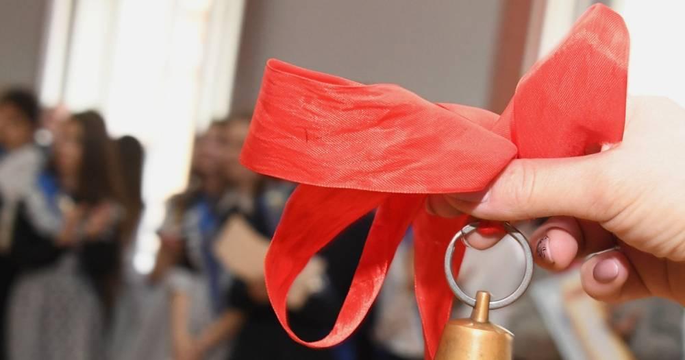 Парк Горького до воскресенья будет открыт только для выпускников