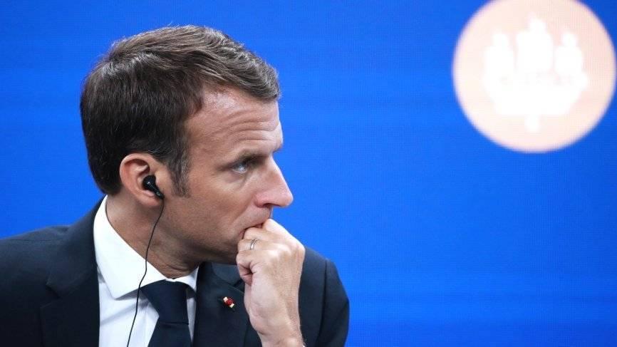 Национальный эгоизм: Макрон выступил за санкции против не впускающих мигрантов стран ЕС