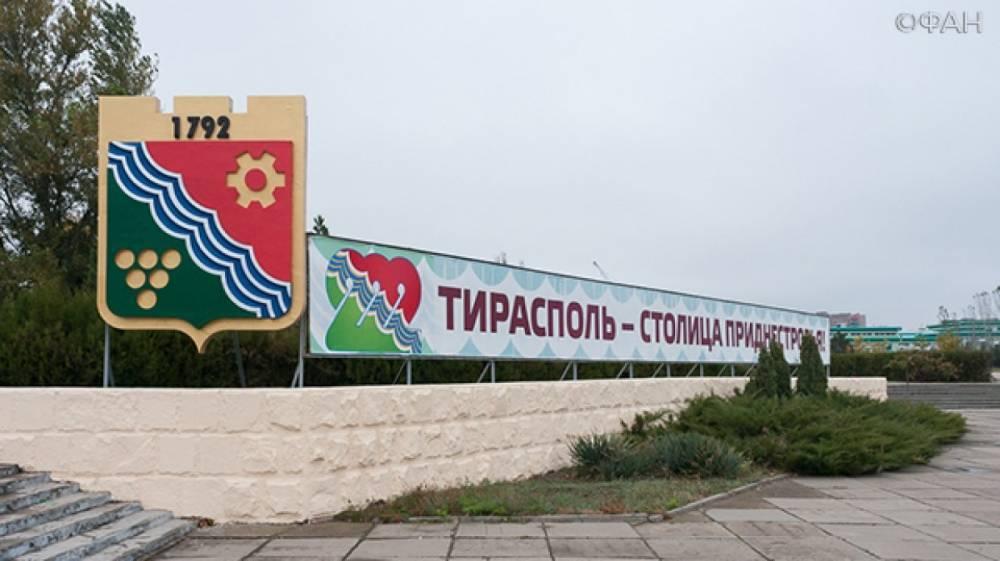 Приднестровье отреагировало на призыв ООН вывести миротворцев РФ