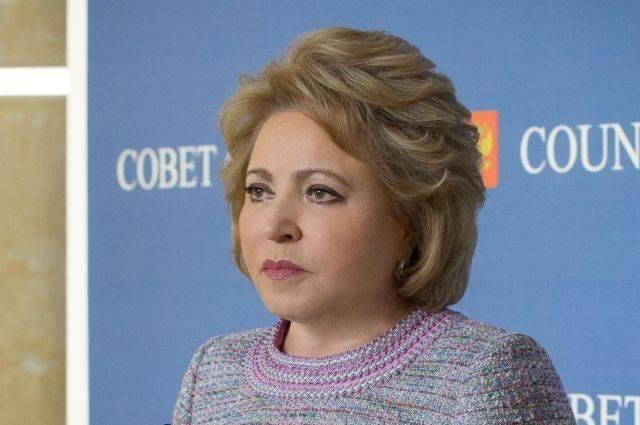 Матвиенко рассчитывает, что сенаторы США изменят мнение об РФ после визита