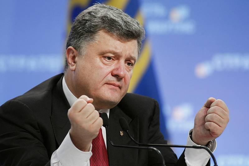 """Надо опечатать! Порошенко призвал закрыть границу со """"страной-агрессором"""""""