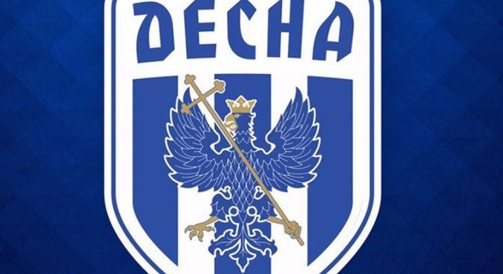 """Новичку УПЛ """"Десне"""" разрешили проводить домашние матчи в Чернигове"""