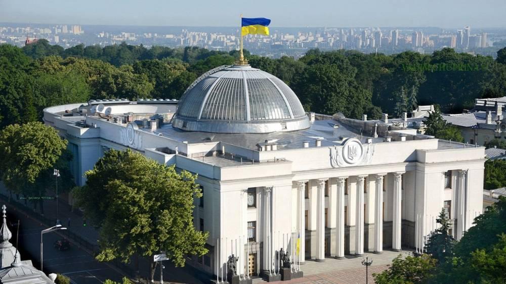 В Раде заявили о «ничтожности» санкций против Крыма