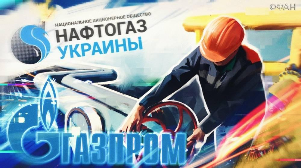 «Нафтогаз» пообещал не повышать ставку на транзит российского газа после 2019 года