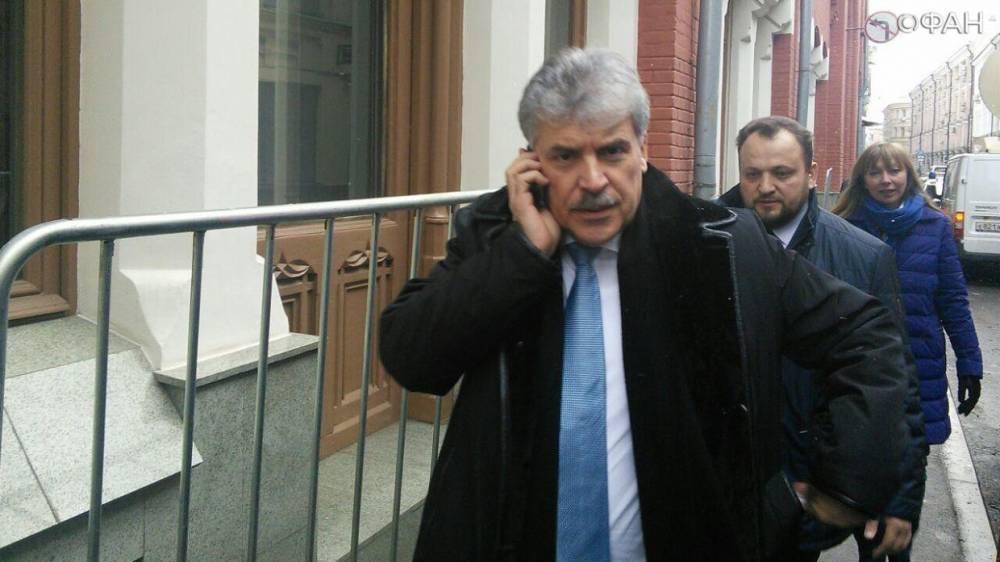 Адвокат рассказала о разделе имущества Грудининых
