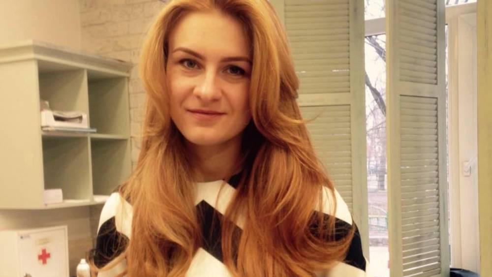 Задержанная в США Мария Бутина не является агентом России— адвокат