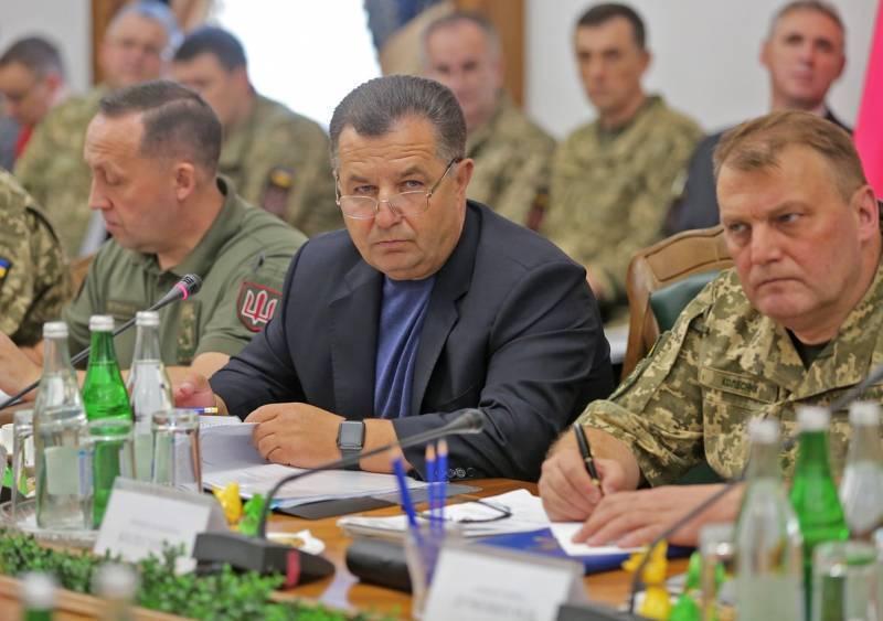 США пообещали Киеву новую партию военной техники