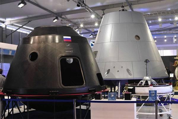 """А """"Федерация"""" подождёт. СМИ сообщают о планах Рогозина по изменению космической программы"""