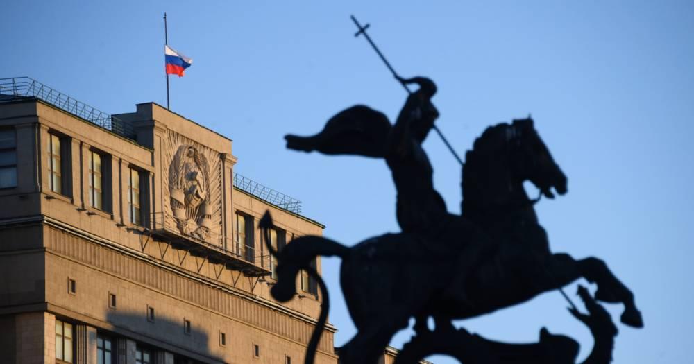 Госдума поддержала введение штрафов за злоупотребление правом на митинги