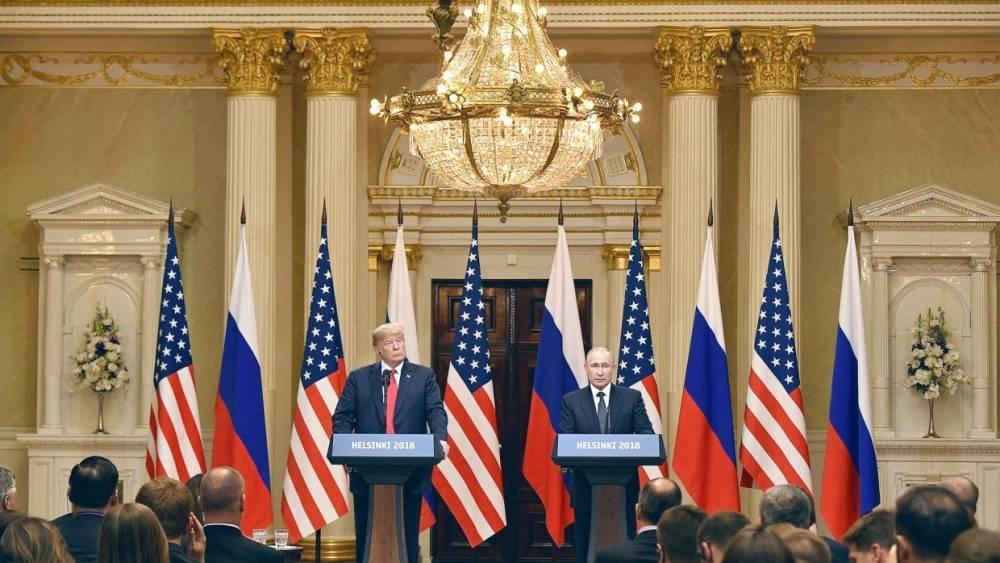 Трамп рассказал о «существенном улучшении» отношений США и РФ