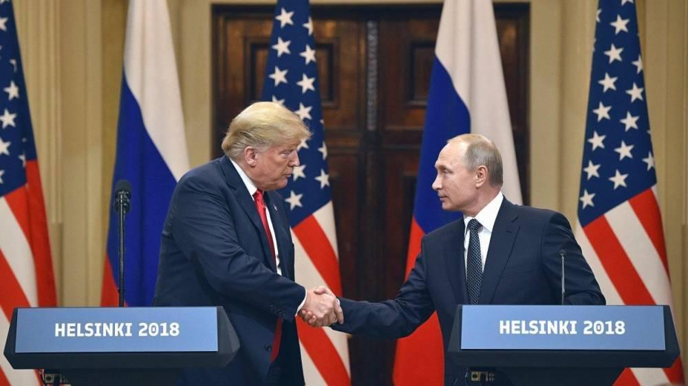 Трамп объяснил, почему не хочет называть Россию противником