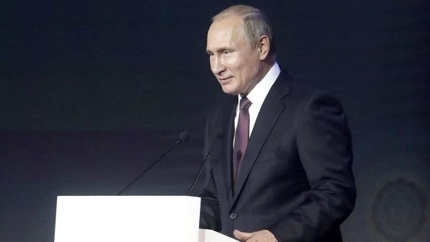 Путин назвал ключ к развитию городов будущего