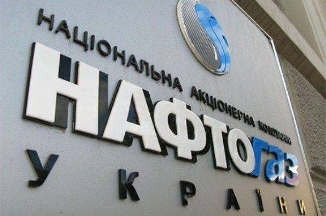 «Нафтогаз» готов рассмотреть мировое соглашение с «Газпромом»