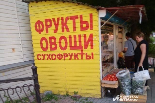 Были турецкие, стали абхазские. 7 «разводов» при продаже овощей и фруктов
