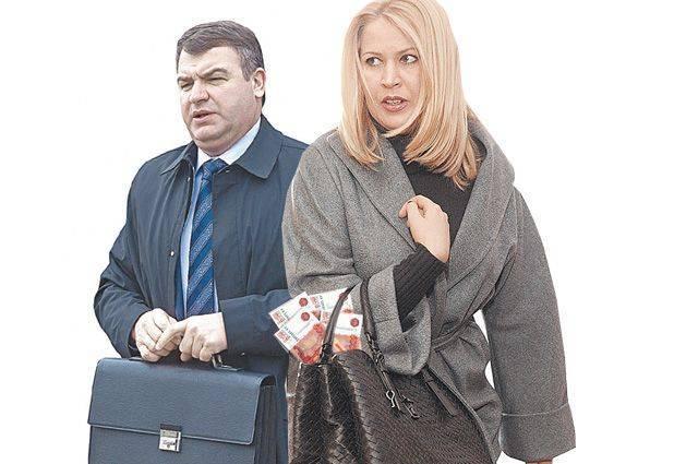 Как Сердюков и Васильева поженились?