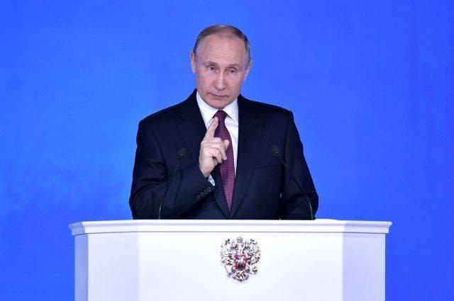 Владимир Путин упразднил три президентских совета