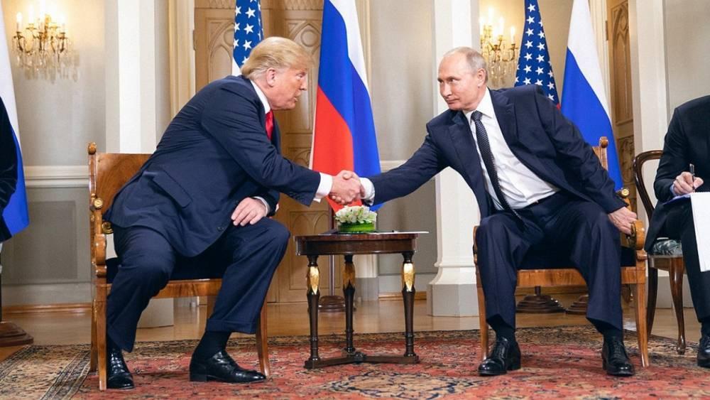 Трамп пригласил Путина с визитом в Вашингтон