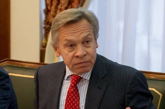 Пушков прокомментировал приглашение Путина в США