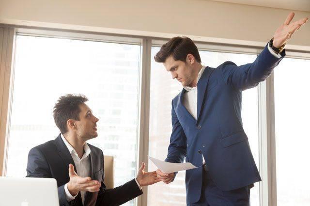 Что за инициатива об увольнении в связи с утратой доверия?