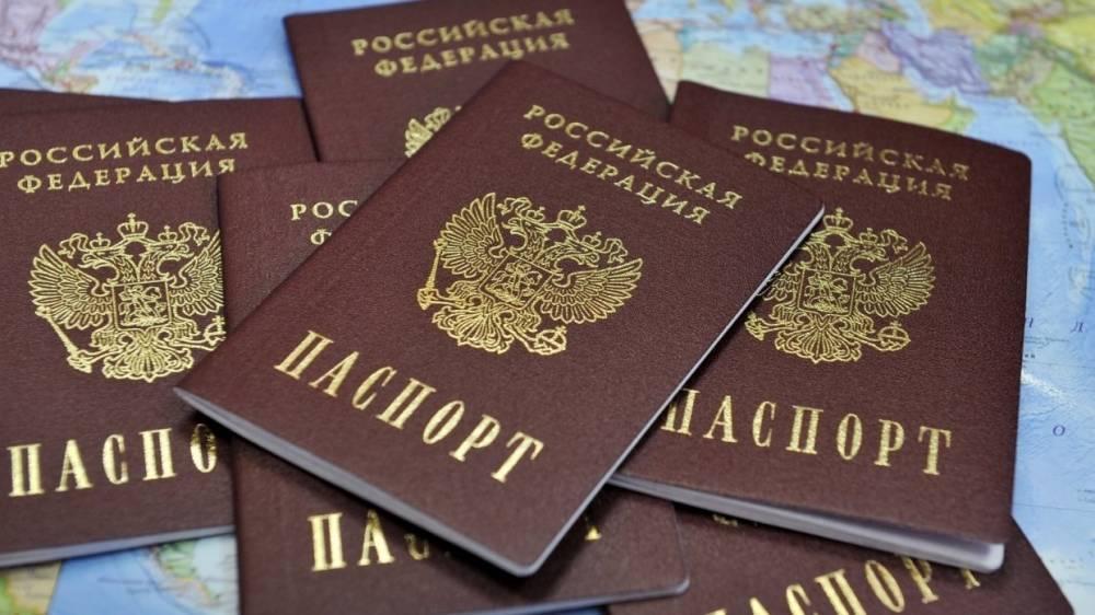 Старейшая беженка с Украины получила российское гражданство