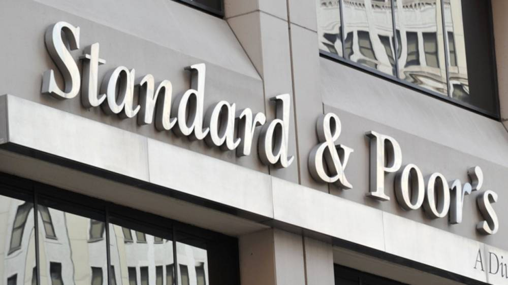 S&P подтвердило рейтинг России на уровне BBB- со стабильным прогнозом