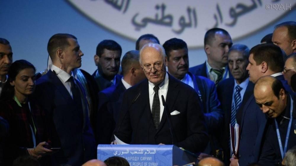 Оппозиция Сирии направила де Мистуре список кандидатов в конституционный комитет