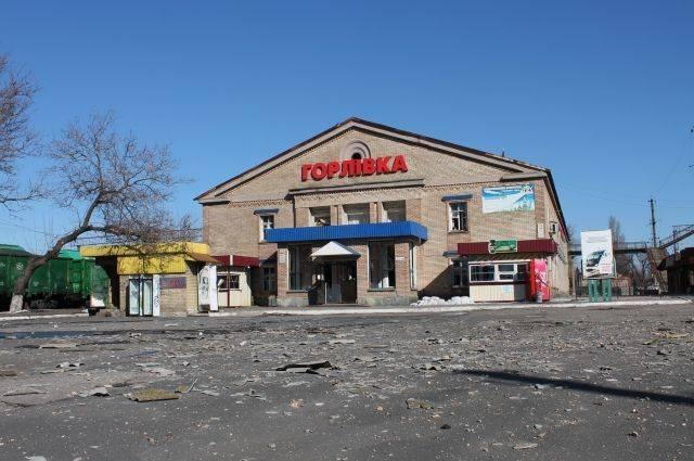 Киев планирует начать «деоккупацию» Донбасса с Горловки